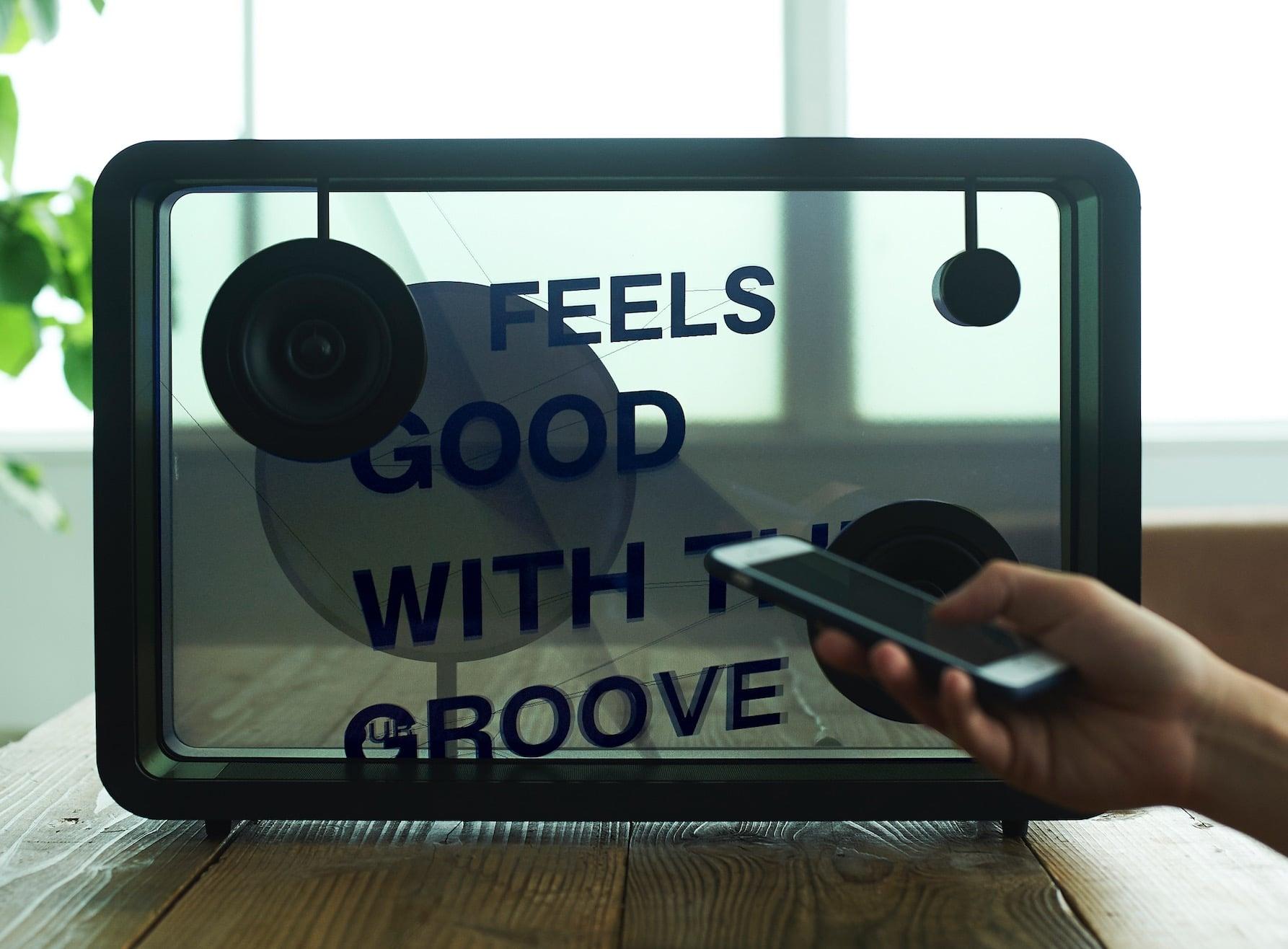 COTODAMA Lyric speaker: animates on-screen lyrics