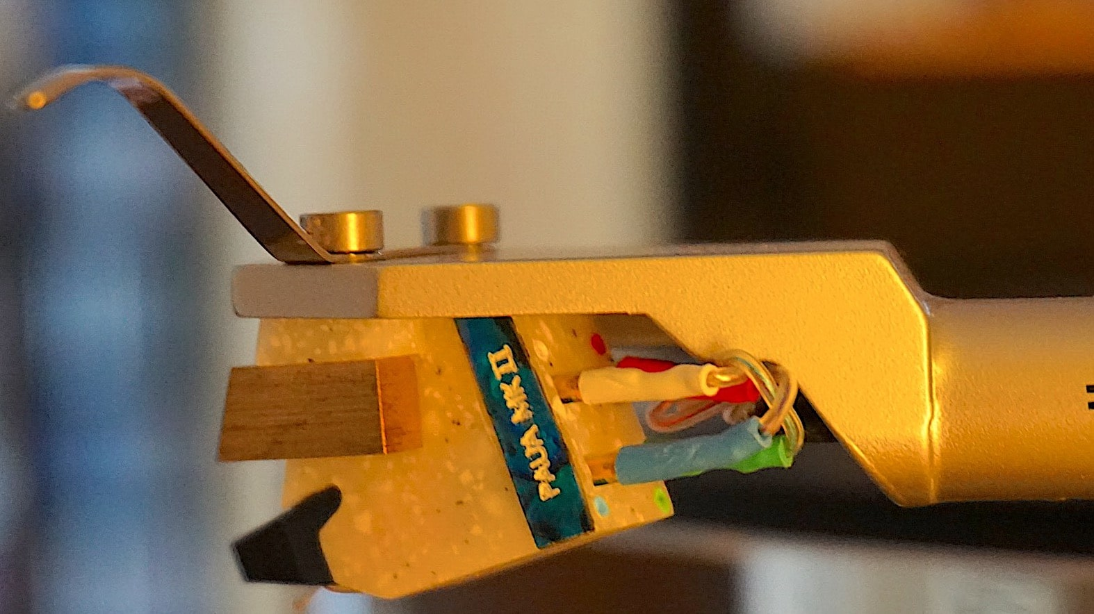 Paua Mk.II Fixed Coil Cartridge from Soundsmith